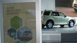 Mercury Mariner Hybrid